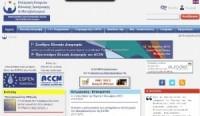 Ελληνικής Εταιρείας Κλινικής Διατροφής και Μεταβολισμού Η επίσημη ιστοσελίδα της Ελληνικής Εταιρείας Κλινικής Διατροφής και Μεταβολισμού, με μεταφρασμένα στοιχεία από την ESPEN, ενημερώσεις για συνέδρια και επιστημονικές εκδηλώσεις και ημερίδες, πληροφορίες για τα μαθήματα LLL, που πιστοποιούνται από την ESPEN, ενημερωτικά βίντεο και χρήσιμα φυλλάδια και υλικό σχετικά με την κλινική διατροφή. Στο μεγαλύτερο όγκο του υλικού η πρόσβαση είναι δωρεάν, ενώ για κάποια απαιτείται η συνδρομή στην εταιρεία.