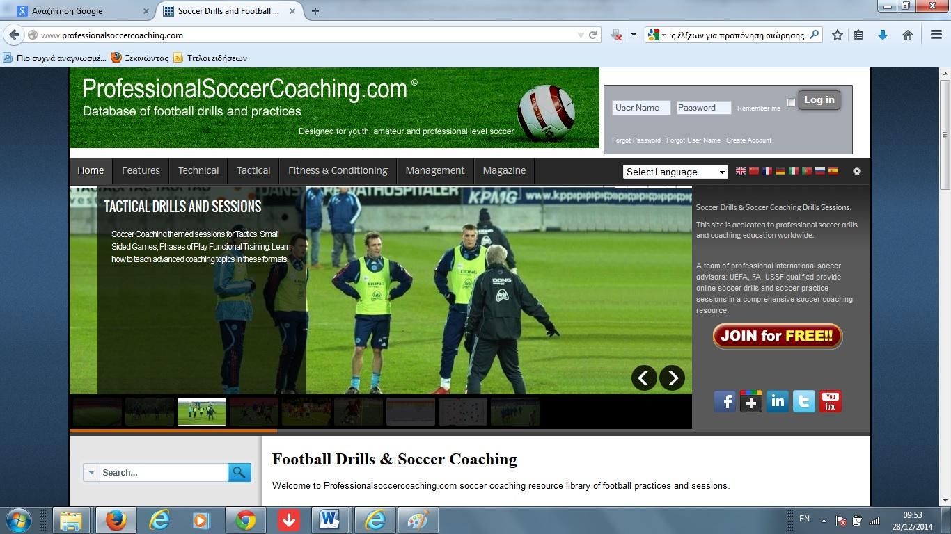 ProfessionalSoccerCoaching.com Εξαιρετικά ενδιαφέρουσα ιστοσελίδα για τη φυσική κατάσταση στο επαγγελματικό ποδόσφαιρο και όχι μόνο. Περιέχει πολλές πληροφορίες για το συνδυασμό τεχνικής, τακτικής και φυσικής κατάστασης. Στα περιεχόμενά της θα βρείτε αρκετά συνοδευτικά βίντεο και εικονογραφημένες ασκήσεις. Για Αγγλομαθείς.