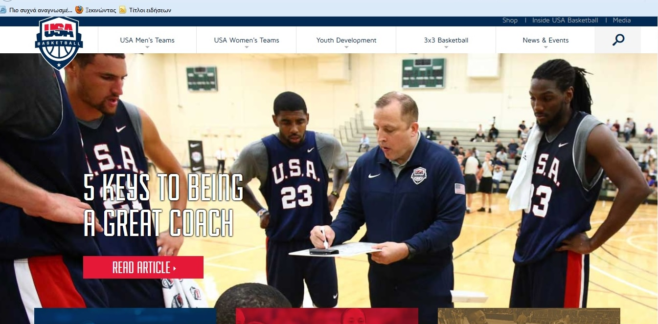 USA Basketball Η επίσημη ιστοσελίδα της αμερικάνικης ομοσπονδίας μπάσκετ. Στην ιστοσελίδα υπάρχουν όλα τα νέα για τις εθνικές ομάδες μπάσκετ των ΗΠΑ. Το σημαντικό, όμως , για τους προπονητές είναι ότι περιέχει πληροφορίες και συμβουλές για τους νέους προπονητές αλλά και αθλητές. Ο προπονητής μπορεί να βρει σημαντικές πληροφορίες τόσο για τη δουλειά του όσο και για τα οργανωτικά του καθήκοντα.
