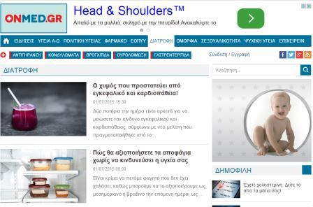 onmed.gr Άλλη μία Ελληνική ιστοσελίδα με ξεχωριστό διατροφικό υποτομέα. Προσφέρει πολλές και ποικίλες πληροφορίες, άρθρα, συνταγές κ.α.