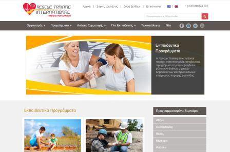 Rescue Training International Χρήσιμη ιστοσελίδα αφού αφορά έναν οργανισμό που προσφέρει εκπαίδευση στις πρώτες βοήθειες.
