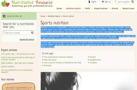 nutritionist-resource.org.uk Είτε είστε bodybuilder, επαγγελματίας αθλητής ή απλώς γυμνάζεστε για να βελτιώσετε την υγεία σας, η αθλητική διατροφή παίζει καθοριστικό ρόλο στη βελτιστοποίηση των ευεργετικών αποτελεσμάτων της σωματικής δραστηριότητας. Παίρνοντας καλύτερες αποφάσεις με τη διατροφή και την ενυδάτωση σας θα οδηγηθείτε σε βελτιωμένη απόδοση, σε αποκατάσταση και πρόληψη των τραυματισμών. Οι επαγγελματίες διατροφολόγοι προσφέρουν μια σειρά υπηρεσιών για την υποστήριξη των στόχων σας στην υγεία και την άσκηση. Αυτό μπορεί να κυμαίνεται από ένα ημερήσιο ημερολόγιο, μέχρι ένα ολοκληρωμένο πρόγραμμα διατροφής για προπόνηση και αγώνα. Σε αυτή την ιστοσελίδα διερευνά τη σημασία της αθλητικής διατροφής και ένας/μία αθλητικός διατροφολόγος μπορεί να υποστηρίξει την προπόνησή σας. Επίσης θα καλύψει τα θρεπτικά συστατικά και τα συμπληρώματα που συχνά περιλαμβάνονται στο στο διαιτολογικό πρόγραμμα του αθλητή.