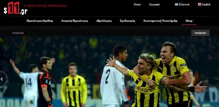 s11.gr Είναι ένα ελληνικό site που αναφέρεται πάνω στην φυσική κατάσταση και στην τακτική του ποδοσφαίρου. Παρέχει αρκετά video προπονήσεων ανά κατηγορία φυσικής κατάστασης .